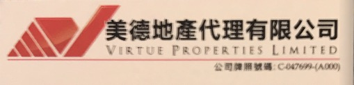 Hong Kong Estate Agent: Henry Lui 相片 3