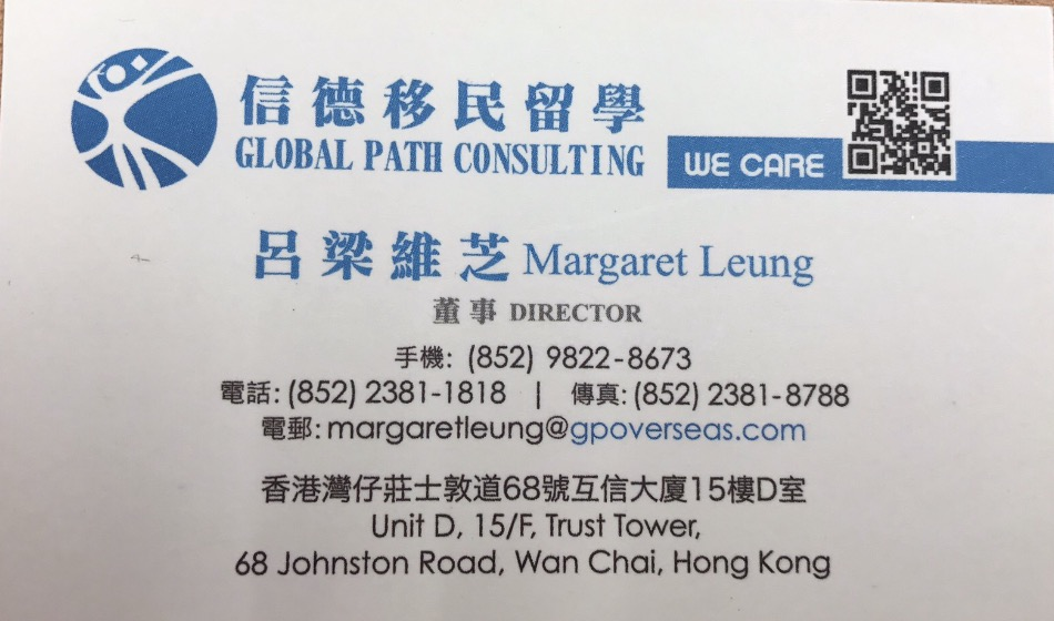 Hong Kong Estate Agent: 美德地産代理有限公司 相片 2